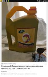 Солод ячменный жидкий,  Пивной концетрат для домашних птиц. Брикс - 72